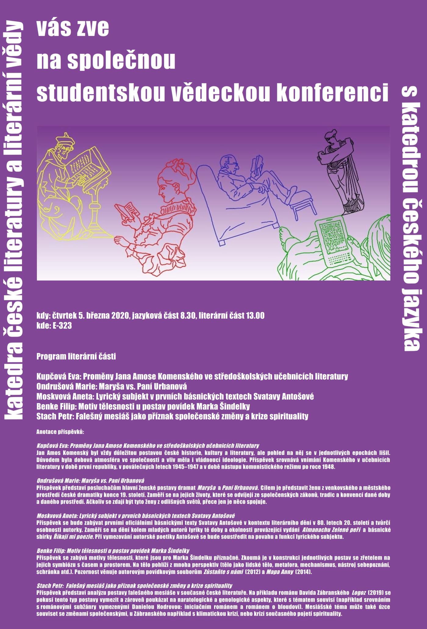 Studentská vědecká konference KCL aKCJ 2020, část literární